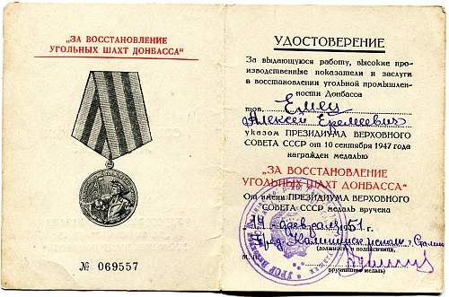 Click image for larger version.  Name:Aleksei Eremeevich Yemets.jpg Views:4 Size:333.2 KB ID:914510