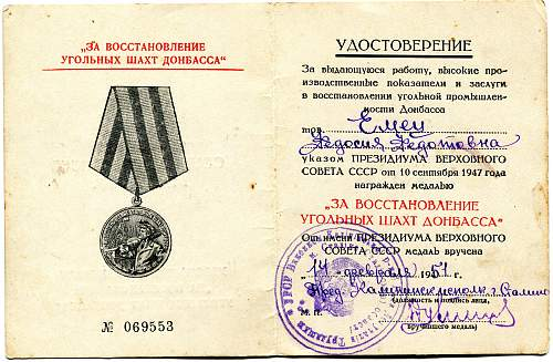 Click image for larger version.  Name:Feodosiya Fedotovna Yemets.jpg Views:11 Size:335.7 KB ID:914511