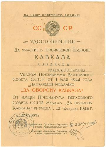 For the Defence of Caucasus with Award Document