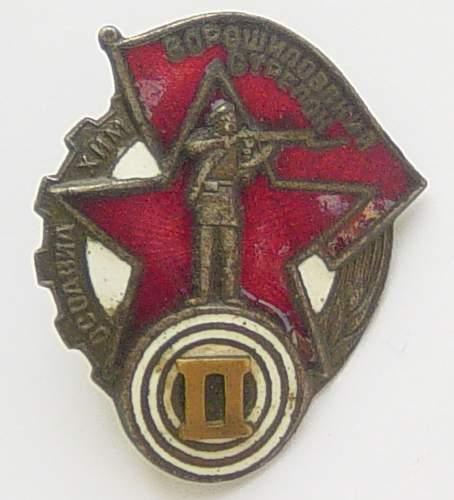 Click image for larger version.  Name:Voroshilov marksmans badge grade II 002.jpg Views:121 Size:116.7 KB ID:92372