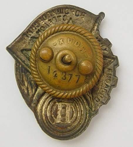Click image for larger version.  Name:Voroshilov marksmans badge grade II 001.jpg Views:137 Size:123.1 KB ID:92373