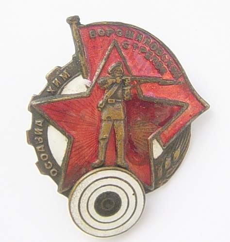 Click image for larger version.  Name:Voroshilovskii Strelok badge 001.JPG Views:99 Size:201.5 KB ID:92379