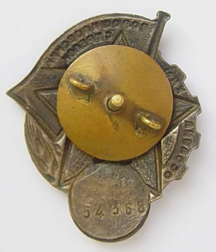 Click image for larger version.  Name:Voroshilovskii Strelok badge 002.JPG Views:113 Size:232.8 KB ID:92380