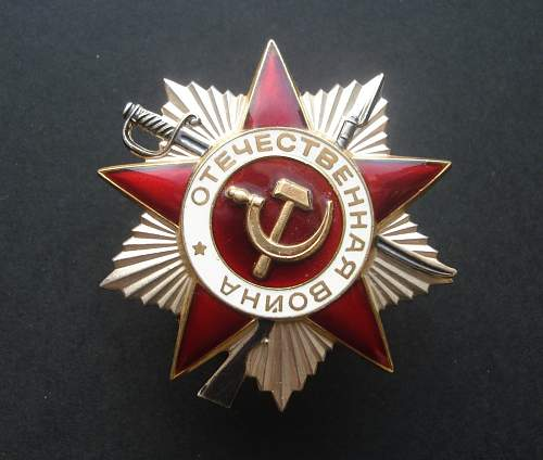 Order of the Patriotic War, Real?