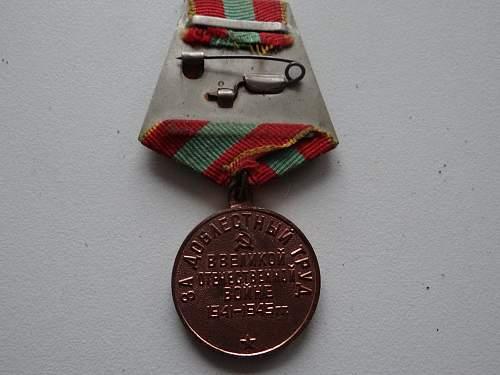 Soviet works medal in ww2.