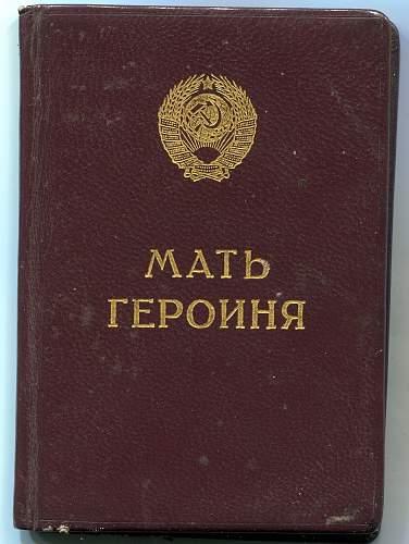 Click image for larger version.  Name:Vasilisa Petrovna Adam 1.jpg Views:22 Size:329.6 KB ID:940692