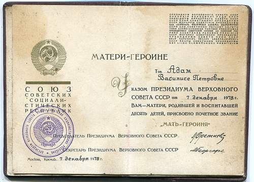 Click image for larger version.  Name:Vasilisa Petrovna Adam 3.jpg Views:61 Size:330.6 KB ID:940694