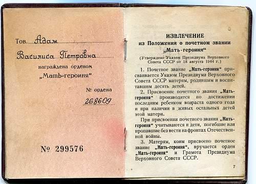 Click image for larger version.  Name:Vasilisa Petrovna Adam 4.jpg Views:39 Size:335.1 KB ID:940695