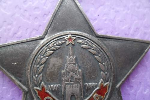 This Order of Glory : fake or authentic ?