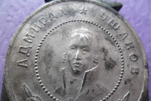 Request your oopinion about my Medal of Ushakov