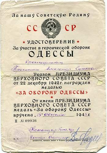 Click image for larger version.  Name:Aleksandr Efimovich Prokopenko, Defense of Odessa.jpg Views:27 Size:336.6 KB ID:945564