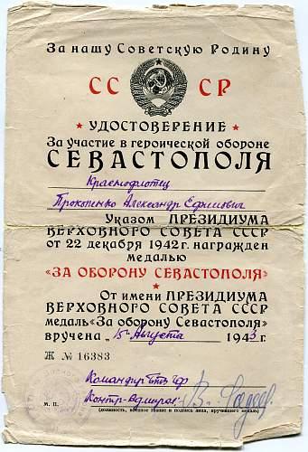 Click image for larger version.  Name:Aleksandr Efimovich Prokopenko, Defense of Sevastopol.jpg Views:37 Size:339.1 KB ID:945565