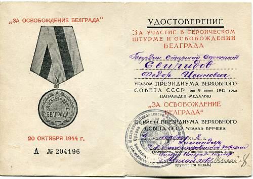 Click image for larger version.  Name:Fedor Ivanovich Sviridov, Liberation of Belgrade.jpg Views:27 Size:337.2 KB ID:946013