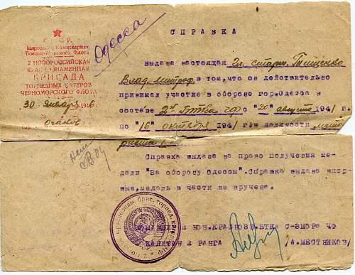 Click image for larger version.  Name:Vladimir Mitrofanovich Tishchenko. Defense of Odessa.jpg Views:46 Size:326.1 KB ID:946595