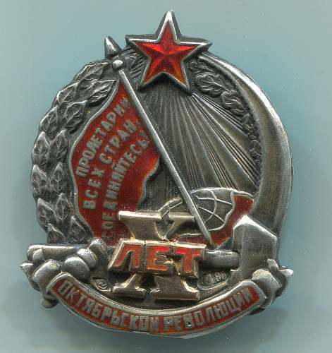 Click image for larger version.  Name:10 Years October Revolution obverse.jpg Views:37 Size:313.6 KB ID:947470