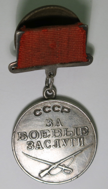 Original battle merit medal?