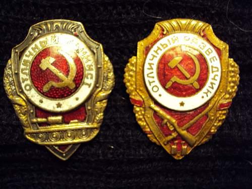 Click image for larger version.  Name:Badge-3.jpg.JPG Views:49 Size:165.2 KB ID:94803