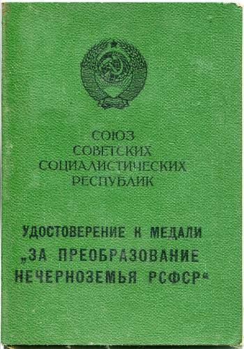 Click image for larger version.  Name:Vera Ivanovna Mashura 1.jpg Views:4 Size:336.7 KB ID:950840