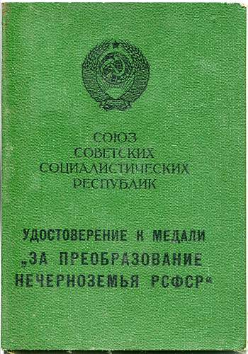 Click image for larger version.  Name:Vera Ivanovna Mashura 1.jpg Views:5 Size:336.7 KB ID:950840