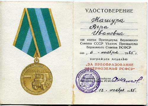 Click image for larger version.  Name:Vera Ivanovna Mashura 2.jpg Views:3 Size:328.3 KB ID:950841