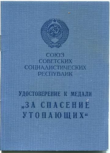Click image for larger version.  Name:Anatoliy Ivanovich Bezrukov 1.jpg Views:43 Size:344.9 KB ID:955687