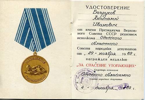 Click image for larger version.  Name:Anatoliy Ivanovich Bezrukov 2.jpg Views:49 Size:327.0 KB ID:955688