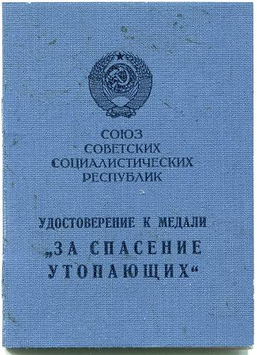 Click image for larger version.  Name:Nikolai Ivanovich Potapov 1.jpg Views:42 Size:343.6 KB ID:955701
