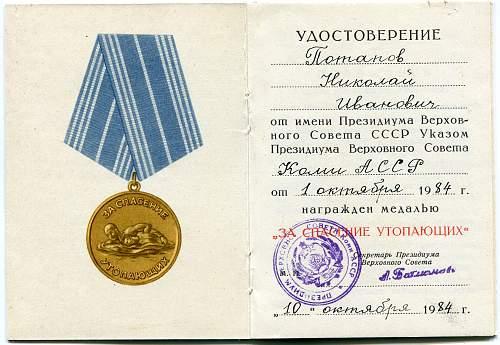 Click image for larger version.  Name:Nikolai Ivanovich Potapov 2.jpg Views:63 Size:325.6 KB ID:955702