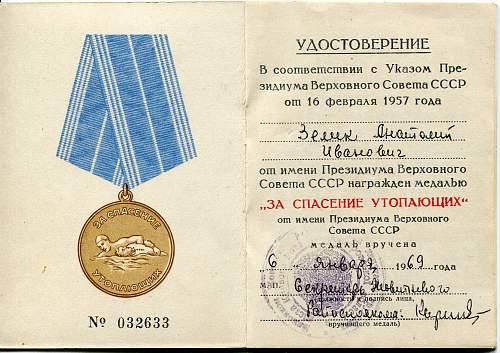 Click image for larger version.  Name:Anatoliy Ivanovich Zetek 2.jpg Views:42 Size:332.6 KB ID:955704