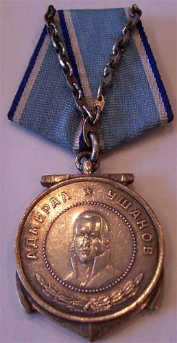 Show and Tell 2: My Ushakov medal