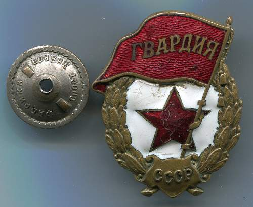 Click image for larger version.  Name:Guard's Badge 9, obverse.jpg Views:40 Size:140.4 KB ID:95905