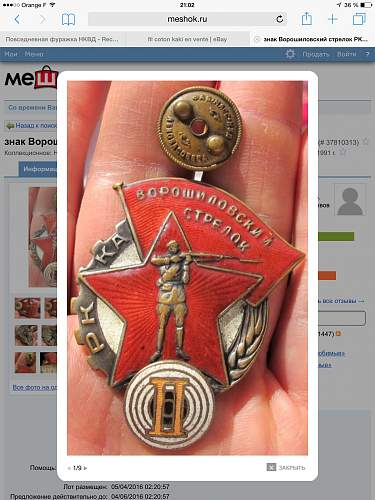 Voroshilov badge large size