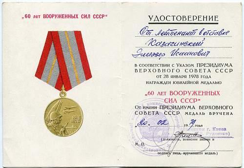 Click image for larger version.  Name:Eliezer Isaakovich Kozachinski, 1979.jpg Views:15 Size:324.9 KB ID:969650