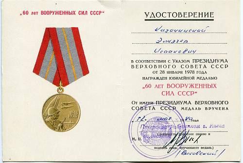 Click image for larger version.  Name:Eliezer Isaakovich Kozachinski, 1980.jpg Views:12 Size:323.7 KB ID:969651