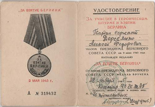 Click image for larger version.  Name:Soviet Berlin Medal - Gds Sgt Aleksei Fyodorovich Derevy 002.jpg Views:28 Size:199.7 KB ID:971091