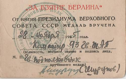 Click image for larger version.  Name:Soviet Berlin Medal - Gds Sgt Aleksei Fyodorovich Derevy 002b.jpg Views:12 Size:145.0 KB ID:971092