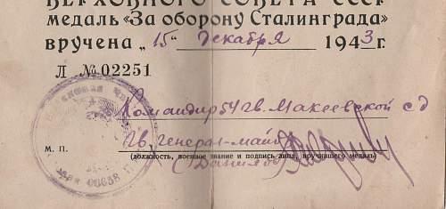 Click image for larger version.  Name:Soviet Stalingrad Medal-Gds Snr Sgt Ivan Petrovich Alekseyev b.jpg Views:11 Size:159.4 KB ID:971093