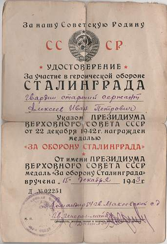 Click image for larger version.  Name:Soviet Stalingrad Medal-Gds Snr Sgt Ivan Petrovich Alekseyev.jpg Views:14 Size:221.0 KB ID:971094