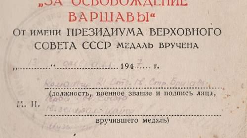 Click image for larger version.  Name:Soviet Warsaw Medal-Private Pavel Nikandrovich Kotsyuba 002b.jpg Views:23 Size:213.4 KB ID:971096