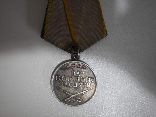 """Medal For """"Meritorious Service in Battle"""" #1849011"""
