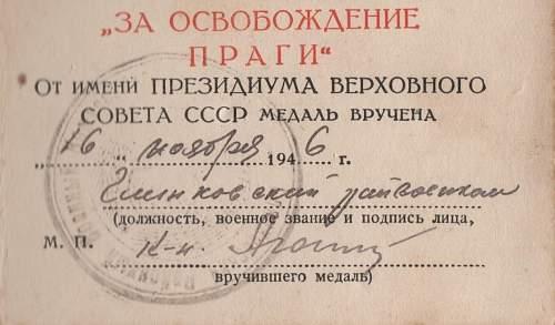 Click image for larger version.  Name:Soviet Prague Medal - Junior Sergeant Semyon Ilyich Radchenkov 002a.jpg Views:23 Size:188.4 KB ID:977437