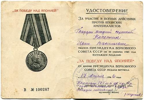 Click image for larger version.  Name:Ivan Vasil'yevich Kolesnik, Victory over Japan.jpg Views:7 Size:330.1 KB ID:978173