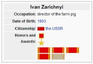 Hero of Socialist Labor, #1292, Ivan Petrovich Zarichnyi, Director Pig-Breeding Farm