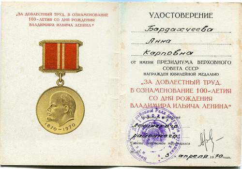 Click image for larger version.  Name:Lenin Centennial.jpg Views:20 Size:322.1 KB ID:985572