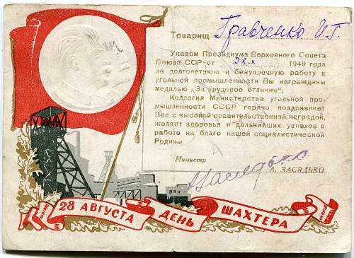Click image for larger version.  Name:post card obverse.jpg Views:9 Size:331.6 KB ID:985968