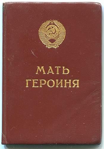 Click image for larger version.  Name:Aleksandra Stepanovna Goncharova 1.jpg Views:40 Size:320.7 KB ID:989590