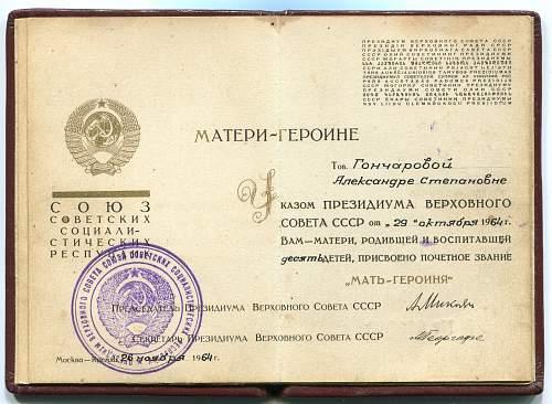 Click image for larger version.  Name:Aleksandra Stepanovna Goncharova 2.jpg Views:15 Size:331.6 KB ID:989591