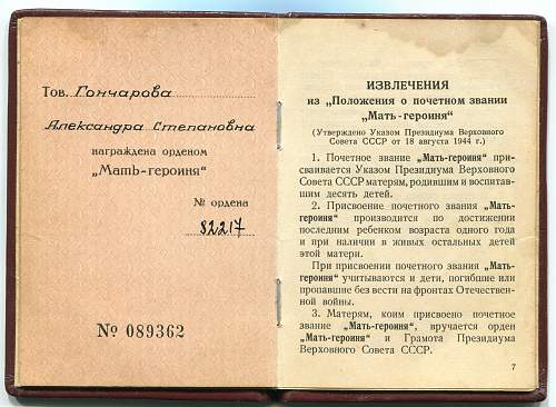 Click image for larger version.  Name:Aleksandra Stepanovna Goncharova 3.jpg Views:38 Size:334.2 KB ID:989592