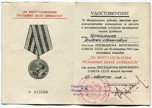 Click image for larger version.  Name:Andrei Abramovich Yaroshenko.jpg Views:15 Size:325.9 KB ID:989600