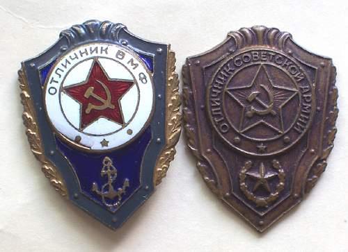 different naval badges?